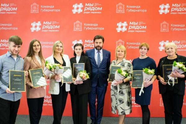Семь жителей подмосковного Домодедова стали лауреатами премии губернатора Подмосковья «Мы рядом ради перемен»